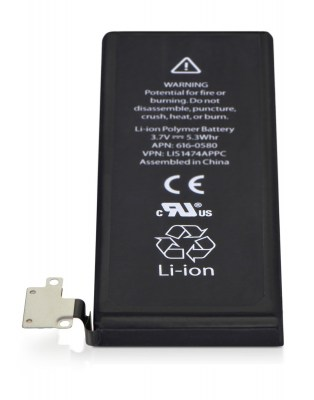 iphone-4s-akku-battery